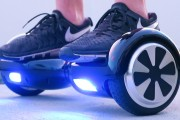 Animation initiation hoverboard - evenementiel Paris, Nanterre, Puteaux, Suresnes, Poissy, Boulogne Billancourt, Normandie, Deauville, Caen